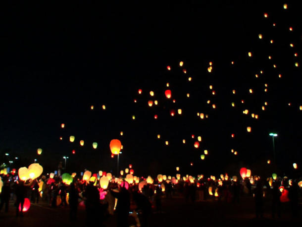 Lanterns released in honor of Jayden's birthday.